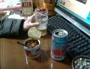 酒好きな俺の飲酒動画 part337 オリオンビール いちばん桜