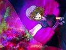 【東方自作アレンジ】アガルタの旋律  原曲:アガルタの風