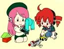 おもちゃのきょうこうきょく【UTAU】【重