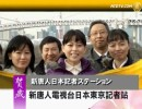【新唐人】新唐人各国記者の旧暦新年挨拶