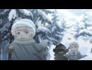 ヘタリア The Beautiful World 第4話「ロシアとおともだち」