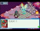 【実況】ロックマンエグゼ6 電脳獣ファルザー Part15