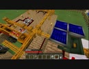 【Minecraft】少し違う工業の世界を楽しむ5【ゆっくり実況プレイ】