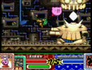 [TAS]星のカービィSDX格闘王への道 タッ