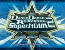 【TASさんの休日】Dance Dance Revolution SuperNOVA2