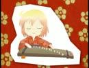 琴浦さんOPを箏で演奏してみた