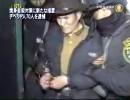 【新唐人】焼身自殺対策に新たな措置 チベット人70人を逮捕