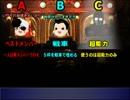 【XCOM】キバヤシ司令のXCOM解説 Part.34