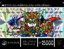 SDガンダム外伝2 円卓の騎士 アレンジBGM 「メインテーマ」