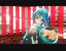 【第10回MMD杯本選】あぴミクで「千本桜」踊ってもらいました【MMD-PV】