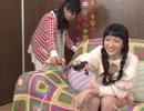 桑谷夏子「佳奈ちゃんの生足は貴重!ループ推奨!」