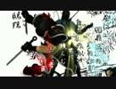 【第10回MMD杯本選】忘れえぬ想い 三ツ者の唄【MMDドラマ】