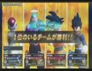 【ZENKAI】第2回エルロフト一武闘会 その後 Part1【固定】