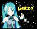 【第10回MMD杯本選】アナグラムの穴 in MM