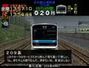 電車でGO!プロ仕様 全ダイヤ悪天候でクリアを目指すPart50【ゆっくり実況】