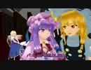 【第10回MMD杯本選】新本格MAHOU少女達の座談会【会話劇】
