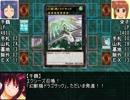決闘!イカ娘 その27 thumbnail