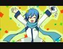 【KAITO V3】墨っ子がレベルアップした【