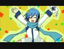 【KAITO V3】墨っ子がレベルアップした【喋って歌ってもらった】