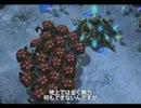 starcraft2(スタークラフト2)超初心者向け外人さんと対戦動画14