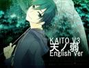 【KAITO V3】 -天ノ弱- English ver 【ア