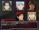 【黒子の】関東組でクトゥルフ神話TRPG16【卓ゲ】