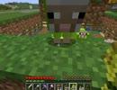 【Minecraft】 方向音痴のマインクラフト Season4 Part23 【ゆっくり実況】