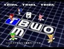 XIゴ ゲーム内BGMメドレー