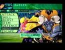 世界樹の迷宮Ⅳ キバガミさん(レベル38)一人でホムラミズチ撃破