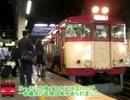 迷(?)列車で行こう 北海道編20 ~基礎を築いた赤い電車 711系~