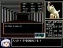 邪聖剣ネクロマンサーRTA_5時間36分51秒_Part6/6
