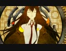 【HD画質】STEINS;GATE 線形拘束のフェノグラム OP