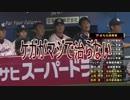 【野球替え歌】ケガがマジで治らない【ヤクルトスワローズ】