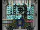 PCエンジン イメージファイト2 (1992) - Part1/3