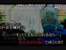 【ニコカラ】初音ミクの消失 -DEAD END- (LONG VERSION) 【offVo. 1.4倍速】