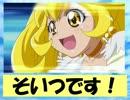 フィーリア王女とふたりはプリキュアSplash☆Star~145