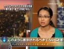 【新唐人】カナダ名門大学が孔子学院を閉鎖