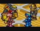 ロックマンエグゼ6 電脳獣グレイガ を実