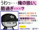 【パワプロ10決】40歳からのマイライフ奮投記part32【ゆっくり実況】