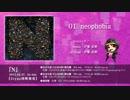 【ナノ】2ndアルバム『N』クロスフェード【2/27】 thumbnail