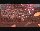【SDC】作曲できる奴ちょっとこい チョコ 01-16【オリジナル】b