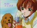 1997・1999年に放映開始したアニメのOPメ