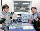 PSYCHO-PASS ラジオ 公安局刑事課24時 第10回(2013.02.22)