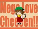 【東方】Mega Love Cheeeen!!