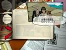 【TAS】ジョジョの奇妙な冒険 黄金の旋風 Part07(8-1,8-2,9-1)