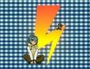 【手描きイナズマ】風丸と立向居で「さぁ」ッカーやろうぜ!(完成版)