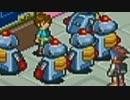 ロックマンエグゼ6 電脳獣グレイガ を実況プレイ part22
