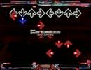 【DDRX3】DP DIFFICULT 高難易度まとめ【