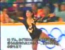 Midori Ito -1988 Calgary Olympic Games SP