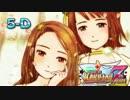 「iM@S KAKU-tail Party 7th Festa」 5th
